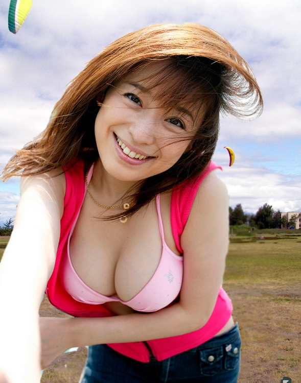 Asian Downblouse Cleavage in a Sexy Pink Bra; Babe Mature MILF Natural Wife
